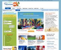 บริษัท แพชชั่นเน็ต จำกัด - passionasia.com/