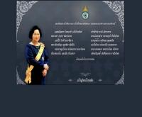 ชมรมราชมงคลอาสาพัฒนาชนบท สถาบันเทคโนโลยีราชมงคล - klong6.com