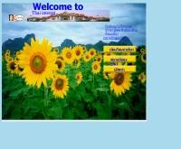 ความสวยงามของเมืองไทย - geocities.com/thaiinterest