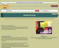 อาร์ตดอน - artdon.4t.com