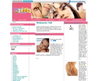 นิวยู นิวลุค คลับ - newunewlook.com