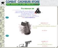 ร้าน คอมแบท ชลบุรี - geocities.com/combatchonburi2002