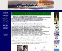 เภสัชสาธารณสุขนครพนม - geocities.com/nkp_pharmacy