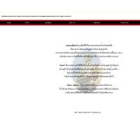 ร้อยรส - บทกลอน - geocities.com/siam_poem
