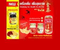 บริษัท วี.ไทยฟู้ดโปรดักท์  จำกัด - v-thaifood.com