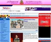 ไทยทาวน์ยูเอสเอนิวส์ - thaitownusa.com/