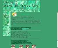 โรงเรียนหอวัง ห้องเรียนสีเขียว - geocities.com/glr_hw