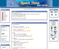 สปอร์ตไทม์ ไดฟ์ เซ็นเตอร์ - sporttime.co.th