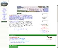 ชมรมศิษย์เก่าโรงเรียนน่านประชาอุทิศ - geocities.com/npt_unity/index.htm