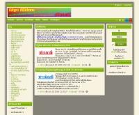 พีเอสพีการบัญชีและธุรกิจ - geocities.com/pspthai/index.html