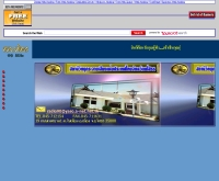 สถานีวิทยุกระจายเสียงแห่งประเทศไทยจังหวัดยโสธร - radioyasothon.20m.com/
