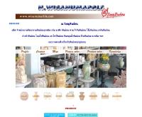 ร้านวิษณุหินอ่อน - wisanumarble.com/