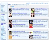 สองแควดอทคอม - songkwae.com