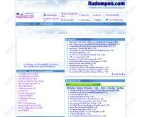 ระดมพล - radompon.com/