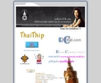 ประเพณีไทย และอารยธรรมไทย - thaitrip.com