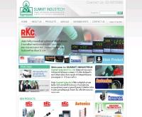 ซัมมิทอินดัสเทค - summitindustech.com