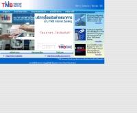 ทหารไทย อินเทอร์เน็ตแบงค์กิ้ง - tmbdirect.com
