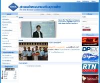 สมาคมตัวแทนออกของรับอนุญาตไทย - tlcb.or.th