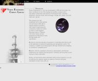 เวอร์เทคเอ็นจิเนียริ่ง - vertex-engineering.com