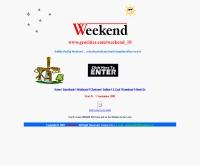 สุดสัปดาห์ - geocities.com/weekend_10
