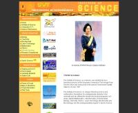 สำนักวิชาวิทยาศาสตร์ มหาวิทยาลัยเทคโนโลยีสุรนารี - sut.ac.th/Science