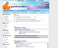 ศูนย์บริการการศึกษา มหาวิทยาลัยเทคโนโลยีสุรนารี - sut.ac.th/Student_Services/main_ces.htm