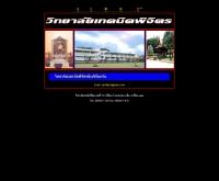 วิทยาลัยเทคนิคพิจิตร - geocities.com/onimchal