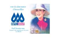 บริษัท ระยองเพียวริฟายเออร์ จำกัด - rpcthai.com