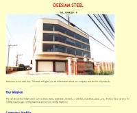 บริษัท ดีสยามสตีล จำกัด - deesiam.com