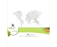 ร้านปลอดสารพิษเอเดน - adenshop.com