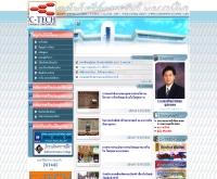 โรงเรียนเทคโนโลยีชนะพลขันธ์ - c-tech.ac.th