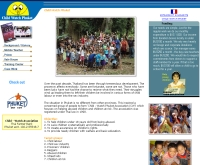 สมาคมพิทักษ์เด็กภูเก็ต - phuket.com/child-watch
