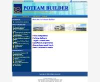 บริษัท โบทีมบิลเดอร์ จำกัด - poteam.com