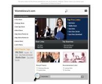 วารีทวีทรัพย์ (วารีบิสกิส ) - wareebiscuit.com