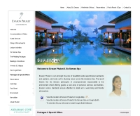 โรงแรม อีเวซอน ภูเก็ต - evasonphuket.com