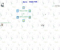 กิ๊ฟช็อป - geocities.com/giftlander