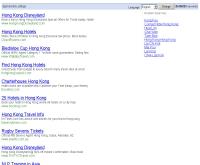 บริษัท  มั่นคงโบรคเกอร์  จำกัด - munkongbroker.com