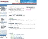 ทีเว็บมาสเตอร์ - twebmaster.com