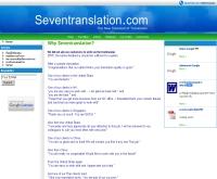 เซเว่นทรานสเลชั่น - seventranslation.com