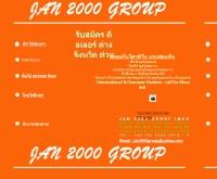บริษัท แจน 2000 กรุ๊ป อิมเม็กซ์ จำกัด - geocities.com/jan2000group
