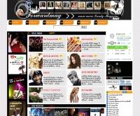 นิตยสารดนตรี - forwardmag.com