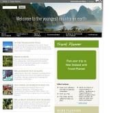 นิวซีแลนด์ - purenz.com