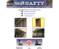 บริษัท เซฟตี้สตีลอินดัสตรี จำกัด - thaibuild.com/safty/