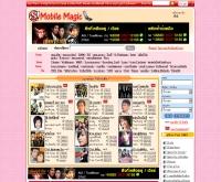 สนุก โมบายเมจิก - mobilemagic.sanook.com