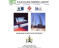 บริษัท บี.เค.เค.ไพล์ลิ่ง จำกัด - thaibuild.com/bkkpiling