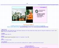 บริษัท ซิงค์ เอ็นจิเนียริ่ง จำกัด - geocities.com/sync_eng