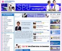 คณะเศรษฐศาสตร์ มหาวิทยาลัยศรีปทุม - spu.ac.th/economic