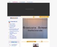 บัณฑิตวิทยาลัย มหาวิทยาลัยศรีปทุม - spu.ac.th/graduate