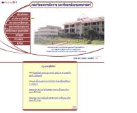 มหาวิทยาลัยเกษตรศาสตร์ วิทยาเขตศรีราชา คณะวิทยาการจัดการ  - src.ku.ac.th/manage/homepage/main/mainindex.htm