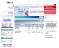บริษัทหลักทรัพย์จัดการกองทุนรวม ทหารไทย จำกัด - tmbam.com